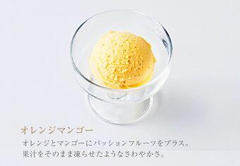patisserieKIHACHIアイス&ソルべ6種12個入【アイスギフト・送料込】【パティスリーキハチ】