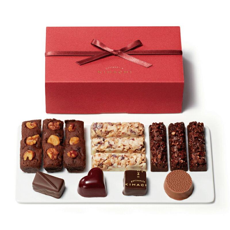 ショコラアソルティ(T)【バレンタイン ギフト・チョコレート菓子】【パティスリー キハチ】