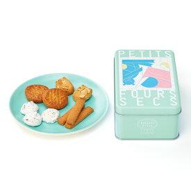 パティスリー キハチ スイーツ お菓子 クッキー ギフト クッキー 詰め合わせ クッキー 缶 クッキー かわいい お年賀 お菓子 お年賀 お菓子ギフト 内祝い おしゃれプティフールセック 4種