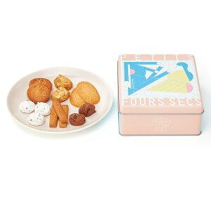 パティスリー キハチ 内祝い  お返し 内祝い お菓子 クッキー ギフト クッキー 詰め合わせ クッキー 缶 クッキー かわいい お年賀 お菓子 ギフトプティフールセック 6種