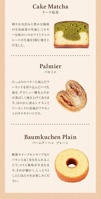 パティスリーキハチ送料無料内祝いお返しスイーツお菓子焼き菓子洋菓子セット詰め合わせおしゃれウィンターギフト5種15個入(KIX30)
