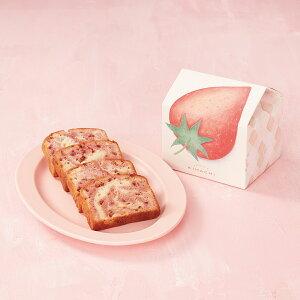 パティスリー キハチ  バレンタイン 2020 スイーツ ギフト おしゃれ お菓子 プレゼント 焼き菓子 洋菓子 詰め合わせ届け日指定可ケークミルキーフレーズ 4個入