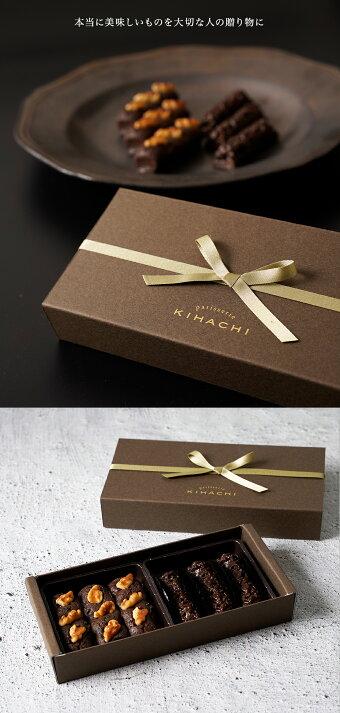 パティスリーキハチチョコレートギフトおしゃれプチギフトプレゼント会社かわいい義理チョコお届け日指定可キュイショコラ