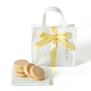 パティスリー キハチ 結婚式 プチギフト ありがとう プチギフト お菓子 ブライダル クッキー ギフト クッキー かわいい プティBAGクッキー バニラ