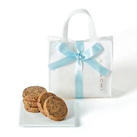 パティスリー キハチ 結婚式 プチギフト ありがとう プチギフト お菓子 ブライダル クッキー ギフト クッキー かわいい プティBAGクッキー 黒胡麻と黒糖