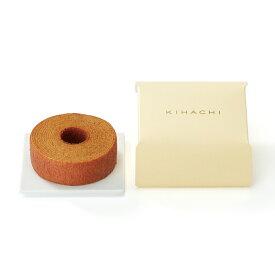 パティスリー キハチ ギフト スイーツ 結婚式 プチギフト ありがとう プチギフト お菓子 ブライダル バームクーヘン かわいい おしゃれ プティBOX バームクーヘン キャラメル