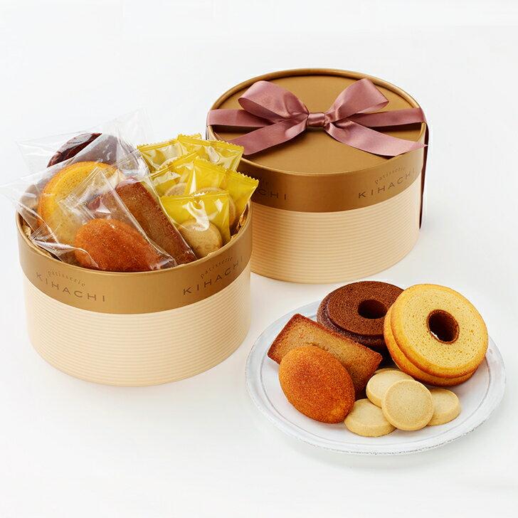キハチBOX M(A)【洋菓子・焼き菓子・内祝い】【パティスリー キハチ】【楽ギフ_包装】