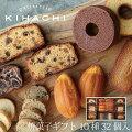 【入学祝いのお返し】親戚に喜ばれるお菓子ギフト(五千円~1万円)のおすすめは?
