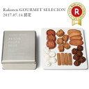 プティフールセック 6種【Rakuten GOURMET SELECION 2017.07.14認定】【パティスリー キハチ】【クッキー・手土産】