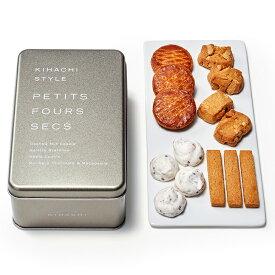 パティスリー キハチクッキー・手土産 お返し ギフトプティフールセック 4種