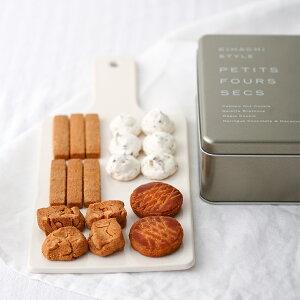 パティスリー キハチ スイーツ お菓子 クッキー ギフト クッキー 詰め合わせ クッキー 缶 かわいい お菓子 ギフト かわいい おしゃれプティフールセック 4種
