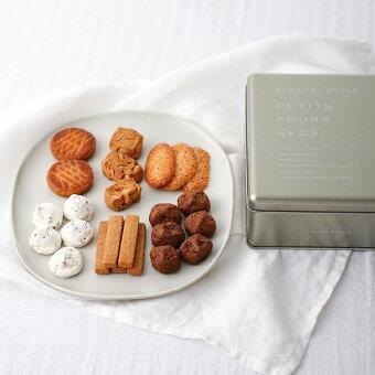 プティフールセック6種【パティスリーキハチ】【クッキー・手土産・内祝い】
