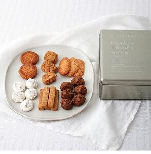 パティスリー キハチ 内祝い お返し お菓子 クッキー ギフト クッキー 詰め合わせ クッキー 缶 かわいい おしゃれ プティフールセック 6種