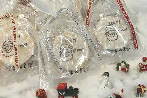 【イラスト付き煎餅】クリスマス煎餅(3枚 袋入)【喜八堂】絵せんべいセット/オリジナル/保存料なし/ギフト/プレゼント/くりすます/X'mas/サンタクロース/イベント/引き出物/