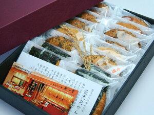 【5,000円以上本州送料無料】堅焼き無添加煎餅詰め合わせセット