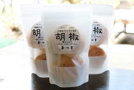 【塩こしょう味】黒こしょう煎餅(チャック付袋7枚入)【喜八堂】ちょっとスパイシーな所が人気です