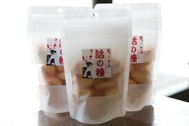 【マヨネーズ味】あっこの話の種うまいっ(チャック付袋35g入)【喜八堂】【マヨラーなら必食!ひと口サイズがとまらない!旅行のお供やお土産に♪】