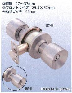 GOAL 円筒錠鍵付錠 ULW-5E BS60