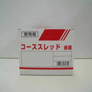 WAKAI 若井産業コーススレッド ユニクロ ラッパ 90WR90HT半ネジタイプ 徳用箱