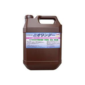 ニオワンダー4L(濃縮有色液)バイオの力で完全消臭薬品不使用だから安全・安心!!仮設トイレや汲み取りトイレ床上/床下/浸水/ガレキ・土壌