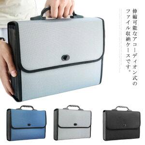 ファイルボックス 書類ケース オルガン アコーディオン式 仕切り ファイル収納 書類収納 領収書入れ ファイルストレージ 手提げ 持ち運び A4サイズ 虹色 会社用 26ポケッ