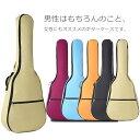 ギターケース ソフトケース ギグバッグ クッション付き 軽量 キャリーケース リュック型 手提げ 大容量 防水性 耐磨耗…