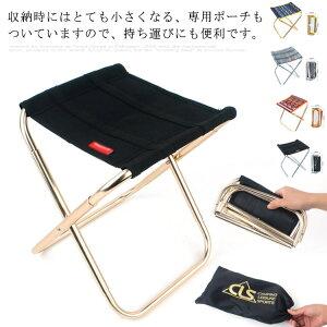 椅子 おりたたみ おりたたみいす 折り畳み椅子 アウトドア チェア コンパクト アウトドア 椅子 椅子 折りたたみ 椅子 コンパクト