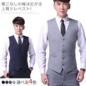 1e2d8c1fd9880 楽天市場 ベージュ スーツ(ベスト・ジレ|トップス):メンズ ...