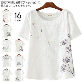 ブラウス tシャツ リネンブラウス レディース 刺繍ブラウス 刺繍Tシャツ 綿麻 森ガール クルーネック ゆったり 通気性 20代30代40代50代 通勤 フェミニン 可愛い 新作