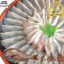 [楽天1位] マダイ刺身&しゃぶしゃぶセット (5〜6人前) 【真鯛 鯛 タイ 高級魚 鯛しゃぶ 海鮮鍋 鯛めし 新鮮 海鮮 グ…