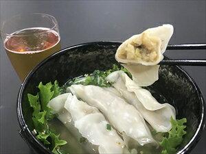 さかなのスープ餃子 (かつお) 8個+濃縮スープ 同梱可能 【鰹 餃子 水餃子 冷凍餃子 ギョウザ ビールのつまみ ヘルシー ダイエット おつまみ 魚肉 弁当のおかず 子供のおやつ 冷凍食品 手軽 簡