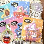 [メール便可]紅茶アニマルインザカップ[紅茶/飲み物/フルーツ/ティー/アールグレイ/アッサム/ダージリン/キャラメル/アニマル/かわいい/ギフト/カップ/プレゼント]