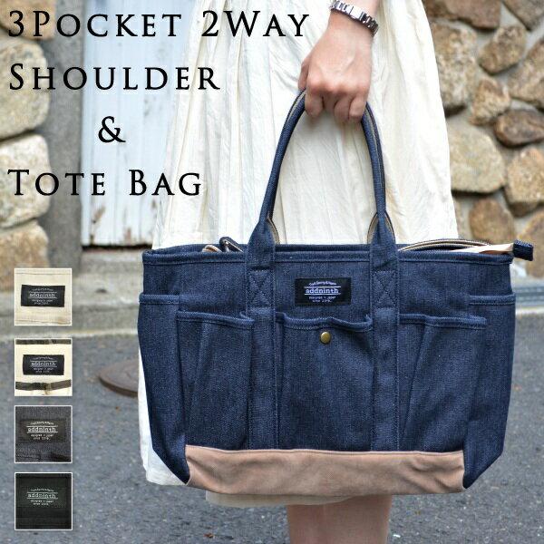 マザーズバッグ トートバッグ レディース 送料無料 「ポケットたくさんマザーズバッグ」斜めがけ 2wayショルダートート 通学通勤 カジュアルバッグ 大容量