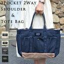 マザーズバッグ トートバッグ レディース 送料無料 「ポケットたくさんマザーズバッグ」斜めがけ 2wayショルダートー…