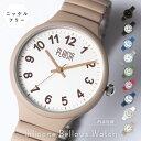 腕時計 ジャバラ 金属アレルギー レディース ニッケルフリー かわいい おしゃれ シンプル シリコン ラバー 女性 ギフ…