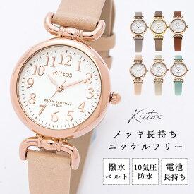 腕時計 レディース ニッケルフリーメッキ 3気圧防水 シンプル ウォッチ 金属アレルギー対応 かわいい おしゃれ 日常生活防水 ピンクゴールド 革 肌に優しい 1年間のメーカー保証付き メール便送料無料