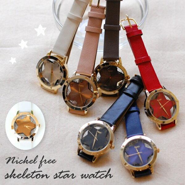 腕時計 レディース ニッケルフリー 金属アレルギー 星 スケルトン 「スケルトン星柄ウォッチ」 おしゃれ かわいい カジュアル ウォッチ ギフト プレゼント 女性 ゴールド 黒 メール便送料無料 1年間のメーカー保証付