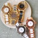 腕時計 レディース 文字盤スケルトン ブレスウォッチ かわいい ニッケルフリー 金属アレルギー メタリック ゴールド …