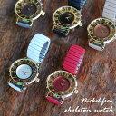 腕時計 レディース ニッケルフリー 金属アレルギー 文字盤スケルトン ジャバラウォッチ かわいい おしゃれ 大人 アンティーク バンド 伸びる じゃばら カジュアル ギフト プレゼント 女性 ゴールド 1年間のメーカー保証付 メール便送料無料