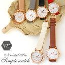 腕時計 レディース ニッケルフリー シンプル おしゃれ かわいい 金属アレルギー 小さめ 綺麗 女性 プレゼント ギフト 1年間のメーカー保証 メール便送料無料