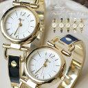 腕時計 レディース バングルウォッチ ニッケルフリー エナメル 金属アレルギー かわいい おしゃれ 大人 シンプル メタル 金属ベルト 通勤 見やすい プレゼント ギフト メール便送料無料