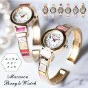 腕時計 レディース バングル ニッケルフリー マカロンボーダー PLAISIR プレジール かわいい おしゃれ 大人 女性 ギフト プレゼント アレルギー対応 肌に優しい 1年間メーカー保証 メール便送料無料