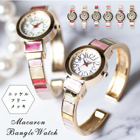 腕時計 レディース バングル ニッケルフリー マカロンボーダー 金属アレルギー PLAISIR プレジール かわいい おしゃれ 大人 女性 ギフト プレゼント アレルギー対応 肌に優しい 1年間のメーカー保証 メール便送料無料
