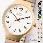 「ゴールドフレームジャバラウォッチ」時計腕時計じゃばらシンプルマットシリコンバンド着脱簡単伸びるユニセックスゴールドカジュアルレディース[1年間のメーカー保証付]
