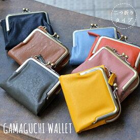 財布 レディース 二つ折り がま口 かわいい おしゃれ 薄い 軽い 合皮 レトロ シンプル ミニ コンパクト 小さい 大人 カード プレゼント ギフト メール便送料無料