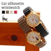 ネコシルエットジャバラウォッチ腕時計時計レディースベルトじゃばら伸縮簡単ネコ猫ねこシルエットゴールド可愛いおしゃれメーカー保証付[メール便可]