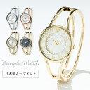 腕時計 レディース メタル バングルウォッチ J-axis 金属 ブレスウォッチ シンプル 大人 きれい かわいい おしゃれ 仕事 ギフト プレゼント 1年間のメーカー保証付 メール便送料無料