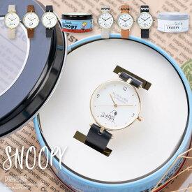 腕時計 レディース スヌーピー SNOOPY 缶入り かわいい おしゃれ 合皮ベルト 大きめ ラウンドフェイスウォッチ シンプル カジュアル ブランド ギフト プレゼント 誕生日 女性