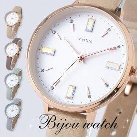 腕時計 レディース スワロフスキー SWAROVSKI 大人 おしゃれ かわいい ブランド シンプル ビジュー ストーン ギフト プレゼント メール便送料無料