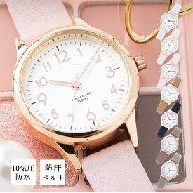 【Max50%オフクーポン配布中】腕時計 レディース 10気圧防水 防汗ベルト 撥水 アースカラー 優しい かわいい おしゃれ きれい シンプル 大人 仕事 通学 ブランド 30代 40代 見やすい 日本製ムーブ ウォッチ ギフト 女性